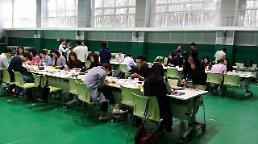 테크빌교육, SW융합 메이커교육 전문강사 양성…'브리콜라주' 론칭
