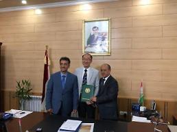 [아주종목분석] EDGC, 타지키스탄 대통령 행정실 의료센터와 MOU
