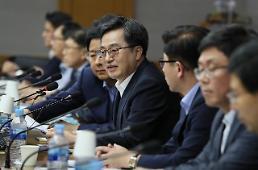"""김동연 """"내년 예산 확장적으로 편성…일자리에 중점투자"""""""