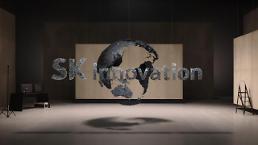 SK이노베이션, VR 아트 드로잉 기법 활용 캠페인 영상 공개