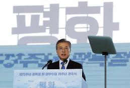 문 대통령 남북접경에 통일경제특구…동아시아철도공동체 제안