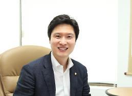 """김해영 """"新세대 발굴·육성 필요…청년·영남 대표자 역할 할 것"""""""