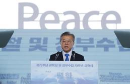 문 대통령 평화가 경제…향후 30년간 남북경협 효과 170조원