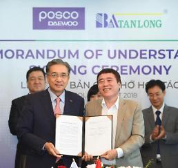 포스코대우, 베트남 떤롱과 MOU...곡물 트레이딩 사업 확대