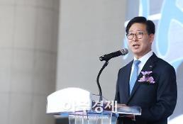 """""""3.1운동 100주년 기념관 건립 추진"""""""