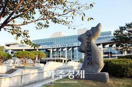 경기도, 무허가축사 적법화 TF팀 회의 북부청사 상황실서 개최