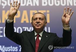 터키, 미국산 제품에 2배 보복관세…자동차 120%, 주류 140%