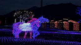 렛츠런파크 부산경남, 일루미아 빛축제 기념경주 시행