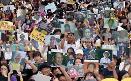 광복 73주년 기념 서울 주요지역서 행사‧집회 잇따라