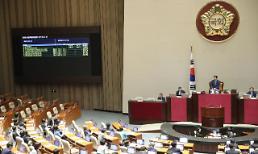 [오늘의 국회 일정(16일)] 추미애·김병준·김동철·정동영·이정미 등 지도부 종합