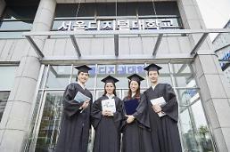 서울디지털대, 오늘 학생 모집 마감