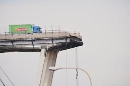 이탈리아 다리붕괴 참사, 부실관리 가능성… 사망자 증가에 분노 여론 확산
