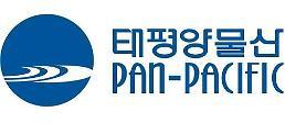 태평양물산, 2Q 영업익 34억…전년비 76%↑