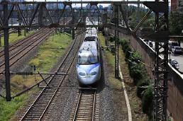 철도안전에 4차산업혁명 입힌다...철도안전종합계획 변경