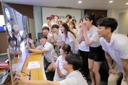 LG디스플레이, 대학생 블로그 누적 방문자 1111만명 돌파