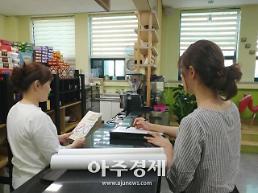 [서산시]매장 내 1회용 컵 사용 여부 점검