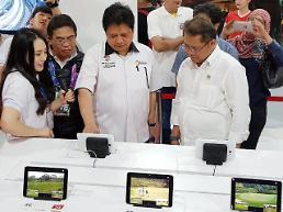 KT, 인도네시아 아시안게임서 5G 서비스 선보인다