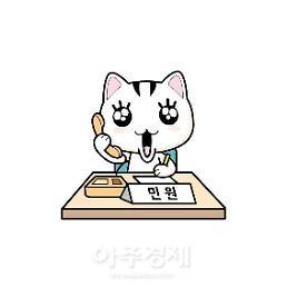 [고양시]동물등록, 선택이 아닌 의무