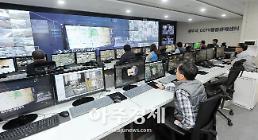 [광주시] CCTV통합관제센터 시민 든든한 안전지킴이 역할 톡톡