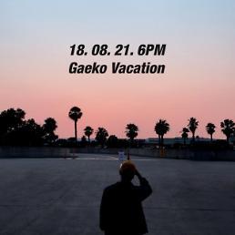 다이나믹듀오 개코, 새 솔로 싱글 Vacation 콘셉트 티저 공개…보컬리스트 활약 예고