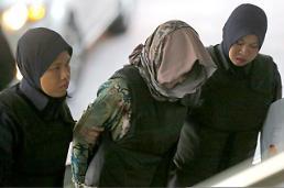 """말레이시아 법원 """"김정남 살해 연루 여성 2명 혐의 증거 충분"""""""