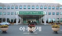 [계룡시] 2018 상반기 지방재정 신속집행 최우수기관 선정