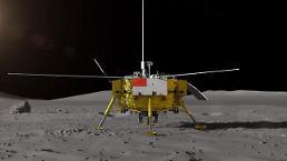 인류 최초 달 뒷 표면 탐사할 中 '창어 4호' 어떻게 생겼나?