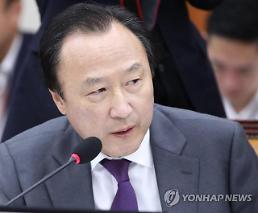 정치자금법 위반 홍일표 벌금 1000만원…의원직 상실형