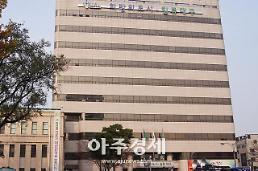 대구서 제14차 세계기생충학회 총회(ICOPA 2018) 개최