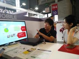부산 게임, 차이나조이 2018서 중국 시장 진출을 위한 교두보 마련