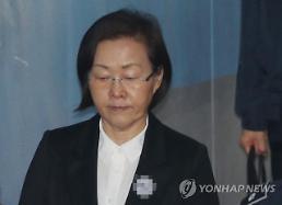 횡령·증거인멸 교사 혐의...신연희 전 구청장 1심서 징역 3년