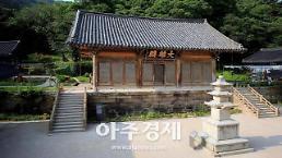 [예산군] 올 상반기 지점별 관광객 수 잠정 공표