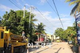 한전, 도미니카공화국 3700만 달러 규모 3차 배전 EPC 사업 수주
