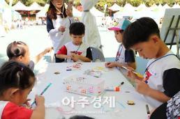 [군포시] 내달 8~9일 '제7회 평생학습축제'