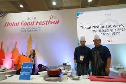 남이섬의 퓨전 한식요리, 무슬림들 입맛 사로 잡아