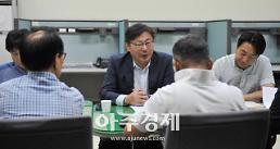 이화영 경기 부지사, '제1회 추가경정예산 도민보고' 설명