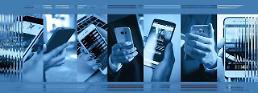삼성, 생산기지 옮긴다는데…中 스마트폰, 베트남시장도 장악