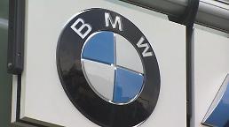 BMW 520d 중고차 시세, 국토부 운행중지 발표 후 14% ↓…판매요청은 3배 증가