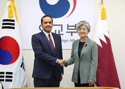 한-카타르 외교장관회담…2022년 월드컵에 韓기업 참여 지원 요청