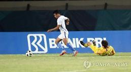 [2018 아시안게임] 축구 한국 말레이시아, 일찍 터진 선제골 허용 …거만은 패망의 길