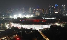 [2018 아시안게임]아시아 최고의 스포츠 축제 열린다…16일간 대장정 스타트