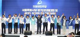민주 당권주자, 마지막 수도권 연설…송 '젊음' 김 '경제' 이 '유능'