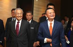중국 지리車, 고속철, 알리바바 둘러본 말레이 총리 하이테크 협력 강조