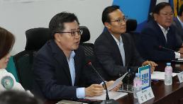 당정청 4조 재정보강 추진…소상공인 지원방안 이번주 발표