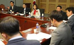 한국당, 의원 연찬회 개최…비대위, 새로운 가치·좌표 발표