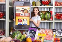티몬, 포도 등 제철 농산물 온라인 최저가 판매…무료 반품