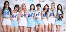 모모랜드, 한일축제한마당 2018 in Seoul 출연…日 대세 걸그룹 증명