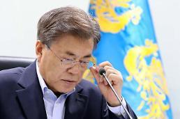 문 대통령 국정지지율 56.3%…2주째 하락