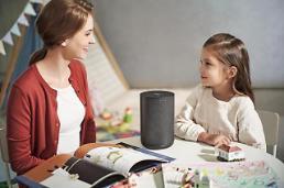 LG전자, 12조원 글로벌 오디오 시장서 '엑스붐'으로 한 단계 도약