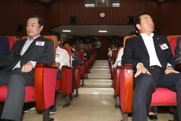 [한국당 의원 연찬회] 김성태 통합보수 건설 위한 야권 리모델링 고려